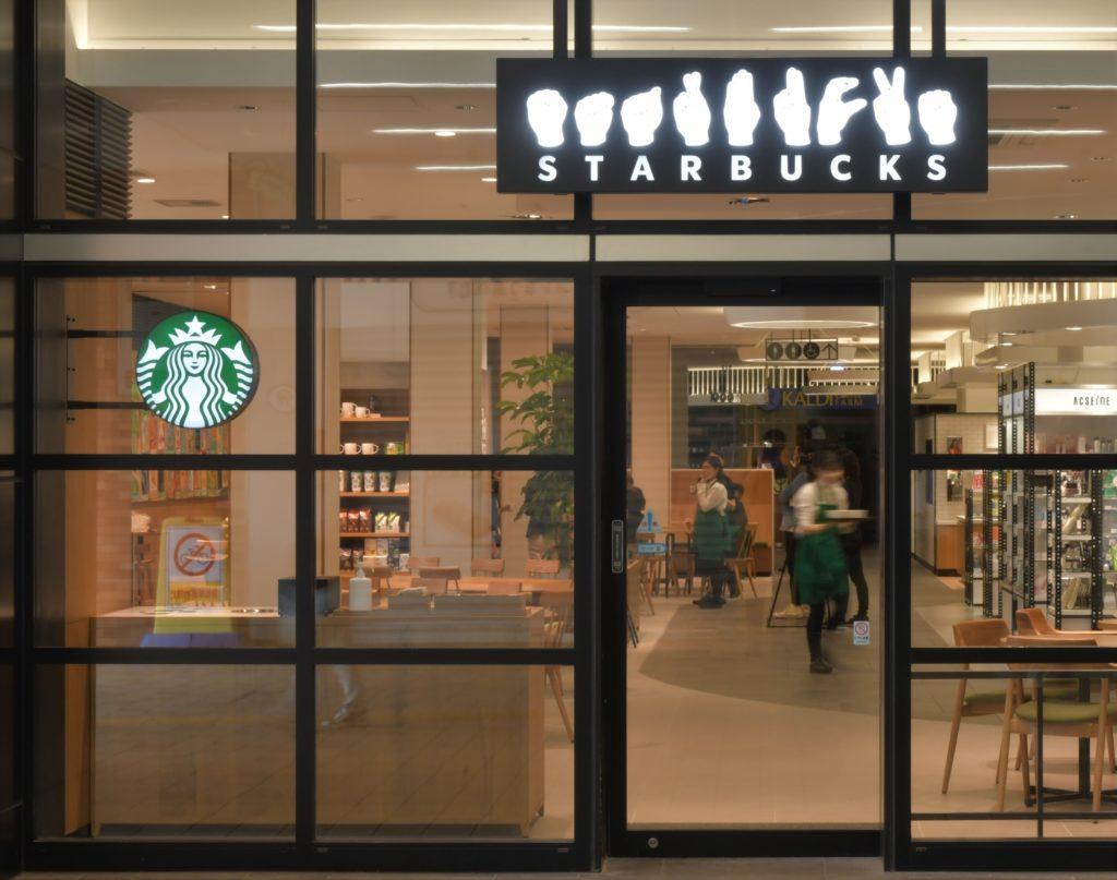 店舗外観の画像